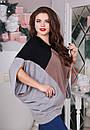 Свободная женская кофта из ангоры с разрезами для рук 61ba433, фото 3
