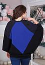 Свободная женская кофта из ангоры с разрезами для рук 61ba433, фото 4