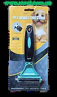 Расческа для домашних животных Pet Dematting Comb, фото 1