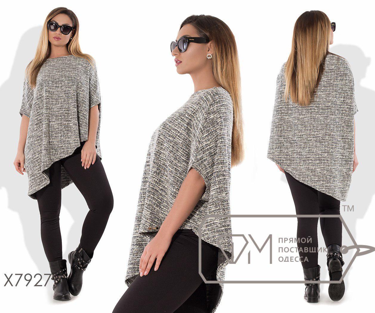 Свободная женская ангоровая блуза в больших размерах fmx7927