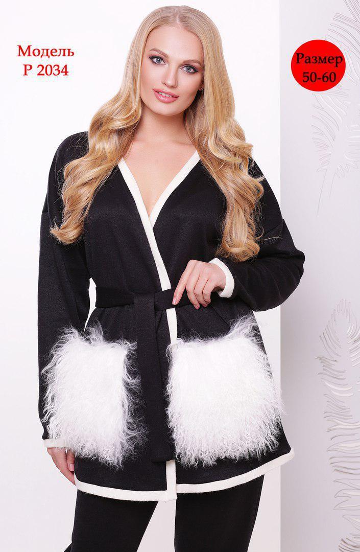 Женский костюм из ангоры в больших размерах с мехом на карманах 31ba538