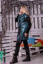Женская плащевая жилетка металл 10zi13, фото 4