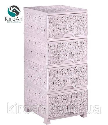 """Пластиковый комод """"Ажур"""" Elif Plastik,Турция 295-3 (розовая пудра), фото 2"""