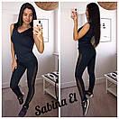Женский костюм для фитнеса с вставками сетки 7so253, фото 3