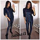 Женский кожаный костюм с асимметричной кофтой 7ks384, фото 2