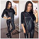 Женский кожаный костюм с асимметричной кофтой 7ks384, фото 3