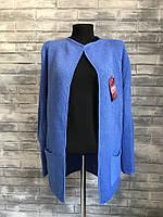 Кардиган женский полуБатал. Размер универсал 46-50. Цвет синий, коралловый, бирюза