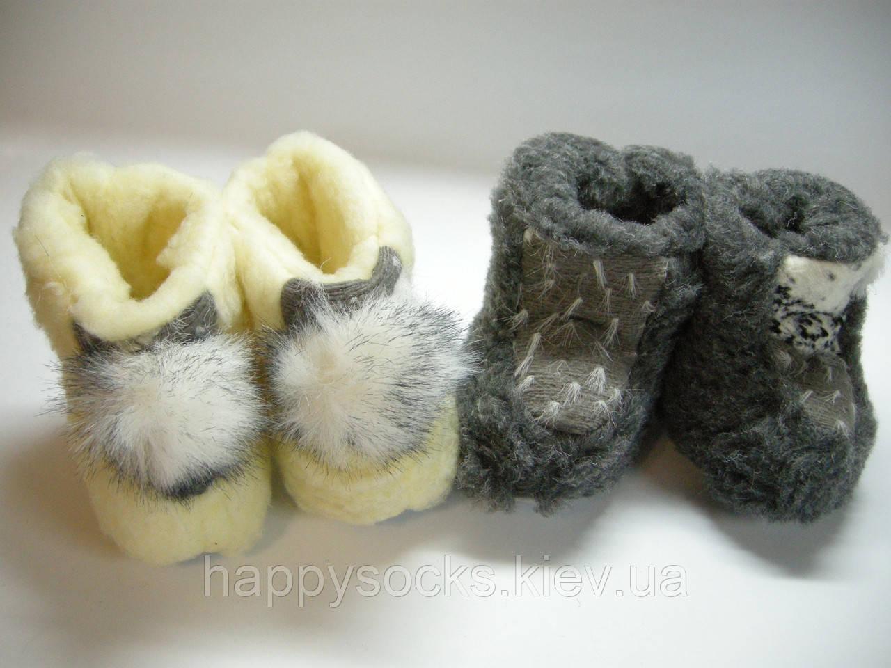 Детские тапочки-чуни домашние из овчины