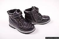 Ботинки для мальчика демисезонные Канарейка Размеры в наличии : 28,29 арт.F2135-1