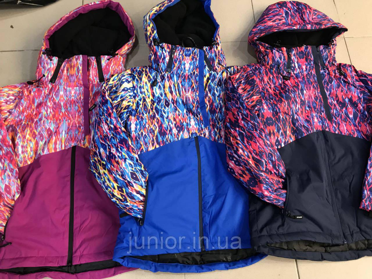 839a4fa483f4 Термокуртка лыжная детская оптом 128 134-164 170   продажа, цена в ...