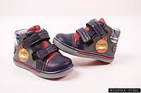 Ботинки для мальчика демисезонные СОЛНЦE Размеры в наличии : 22,23 арт.PT17-21B