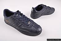 Кроссовки мужские с кожаными вставками Adidas Размер в наличии : 44 арт.U050-4