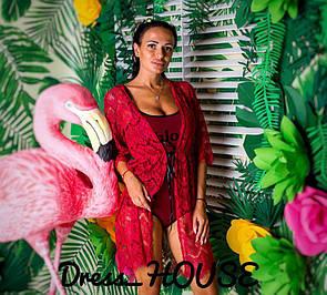 Летняя пляжная женская накидка из кружева реснички 5kp110