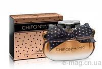 Chifon Rose 100ml W Emper