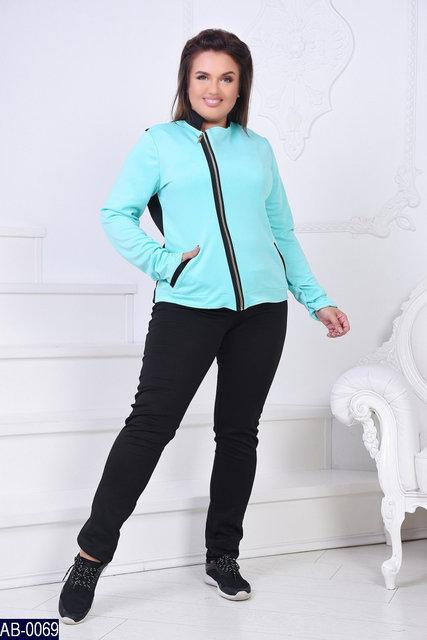 Женский спортивный костюм большого размера 46-48, 50-52, 54-56, 58-60