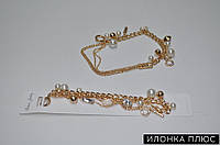 Браслет женский Fashion Jewelry арт.1788