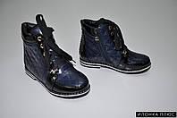 Ботинки для девочки Garstuk Размеры в наличии : 29,31 арт.A217-G733