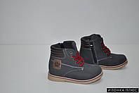 Ботинки для мальчика демисезонные KIMBO-O Размер в наличии : 22 арт.1501-A