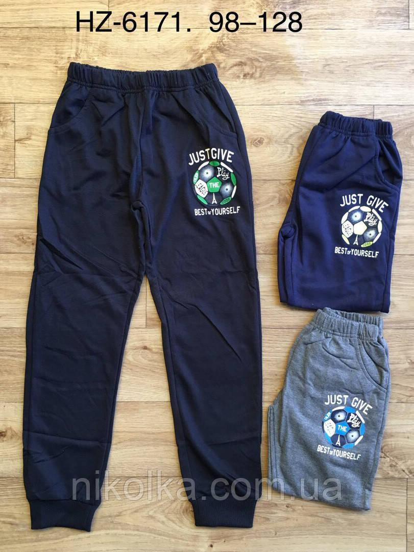 Спортивные брюки для мальчиков оптом, Active Sport, 98-128 рр., арт. HZ-6171