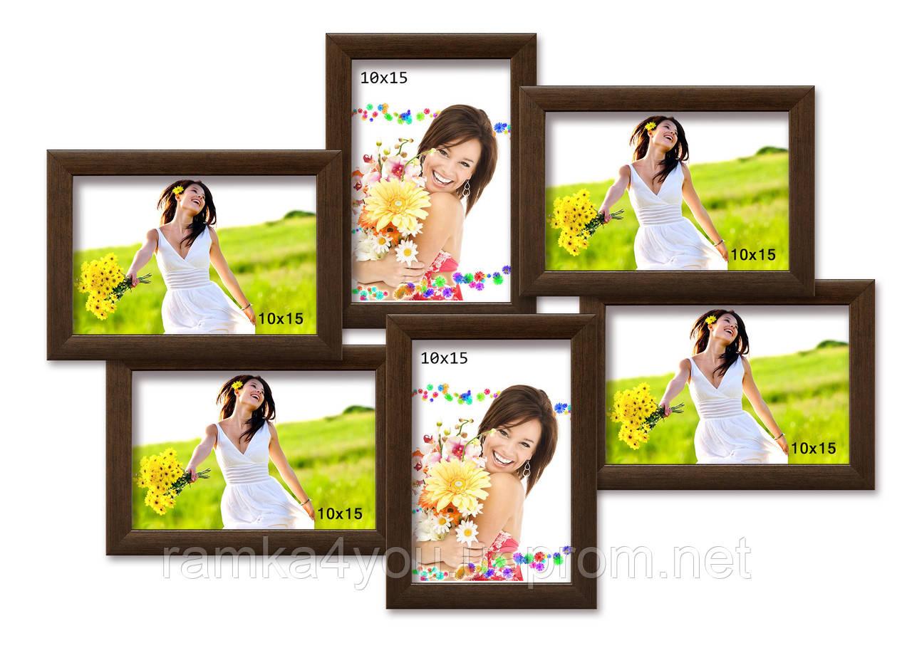 Мультирамка-коллаж Ретро на 6 фотографий 10х15 коричневая
