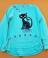 Батник для девочки на 8-12 лет бирюзового цвета кошка перевертыш оптом