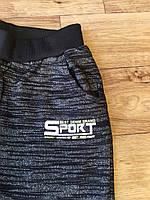 Спортивные брюки для мальчиков оптом, Active Sport, 134-164 рр., арт. HZ-6353, фото 5