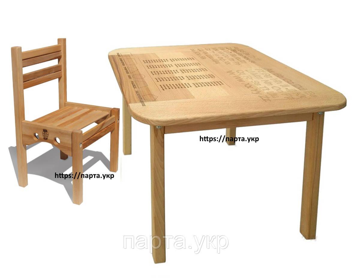 Детский столик и стульчик из бука, Алфавит 2