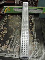 Аварийная яркая лампа на 120 led светодиодов., фото 1
