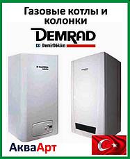 Газовые котлы и колонки Demrad