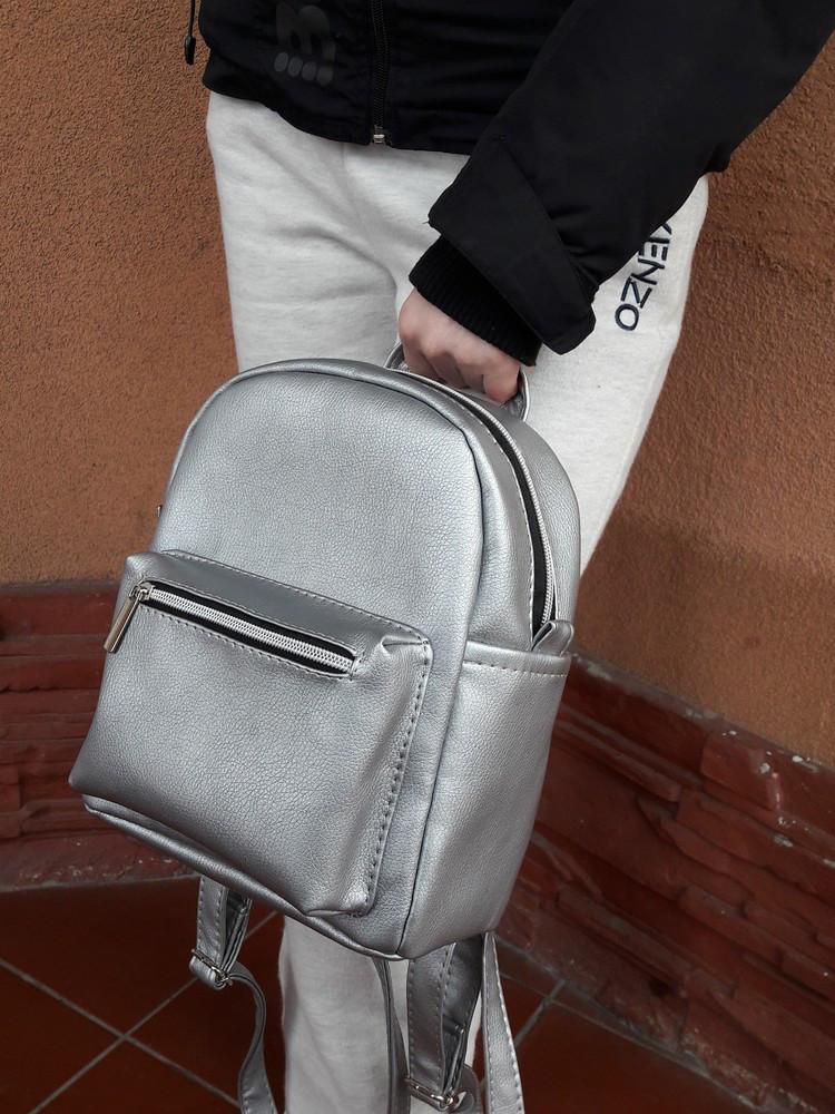 Женский маленький рюкзак Самбег Брикс SSSP серебро скидка