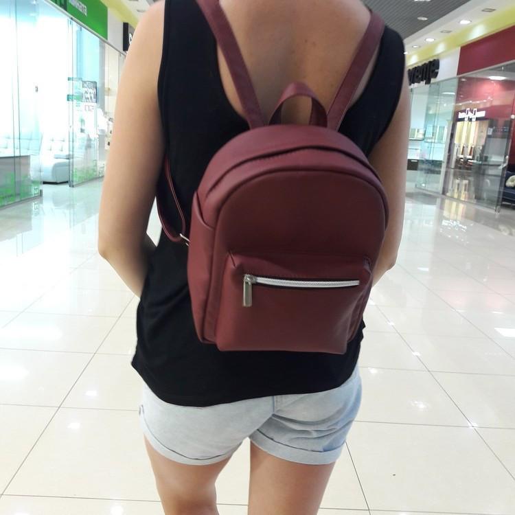 6c4e574d44f0 Женский рюкзак Самбег Брикс SSSP бордо - купить по лучшей цене в ...