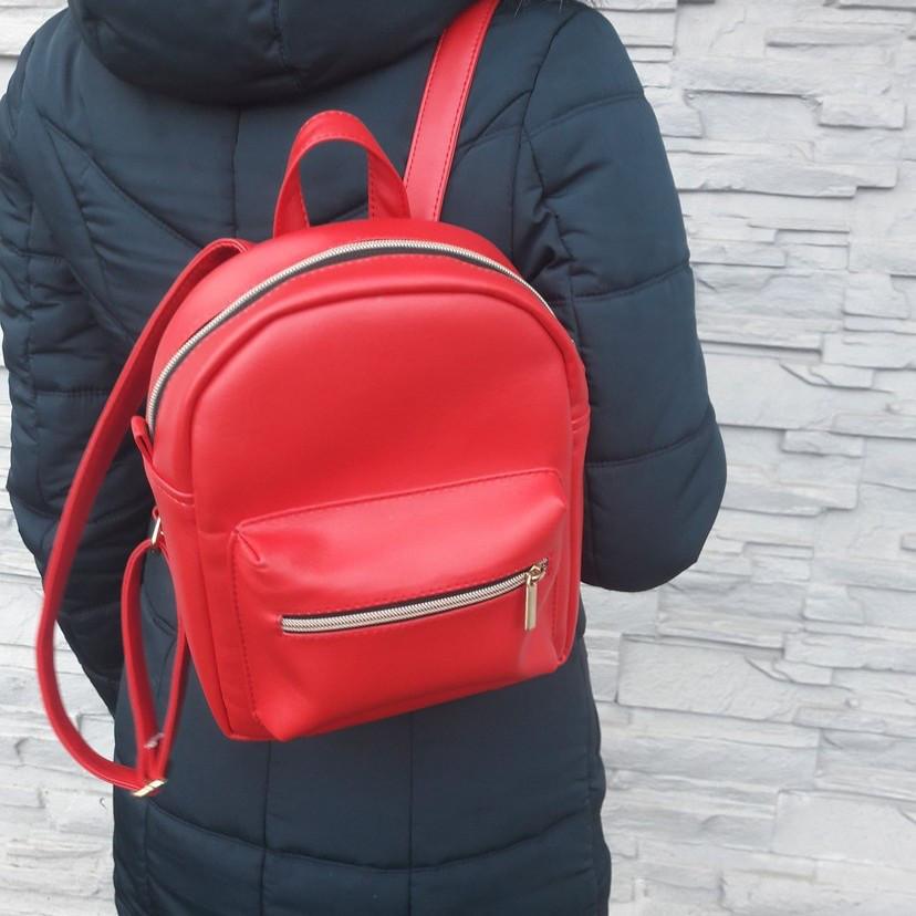 Женский рюкзак маленький красный скидка