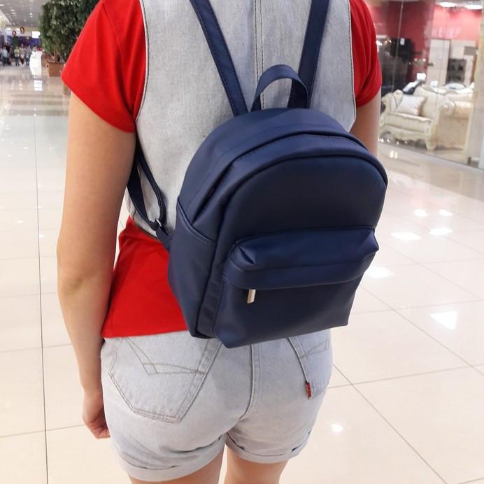 Женский рюкзак синий маленький скидка