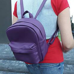 Женский рюкзак фиолетовый скидка
