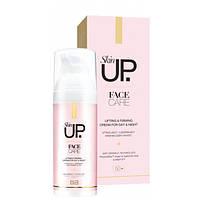 ИНТЕНСИВНО ПОДТЯГИВАЮЩИЙ КРЕМ ДЛЯ ЛИЦА  , Skin UP Face Care CARE LIFTING & FIRMING CREAM SPF 8 50+