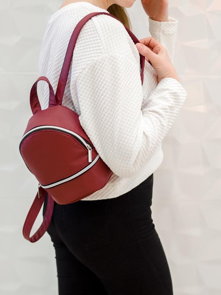 Малий рюкзак дівочий з еко шкіри скидка