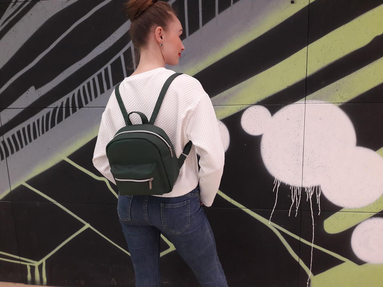 Женский рюкзак зеленый из кожзама скидка