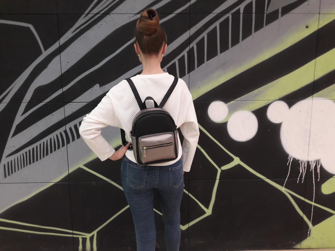 Молодежный рюкзак женский  скидка