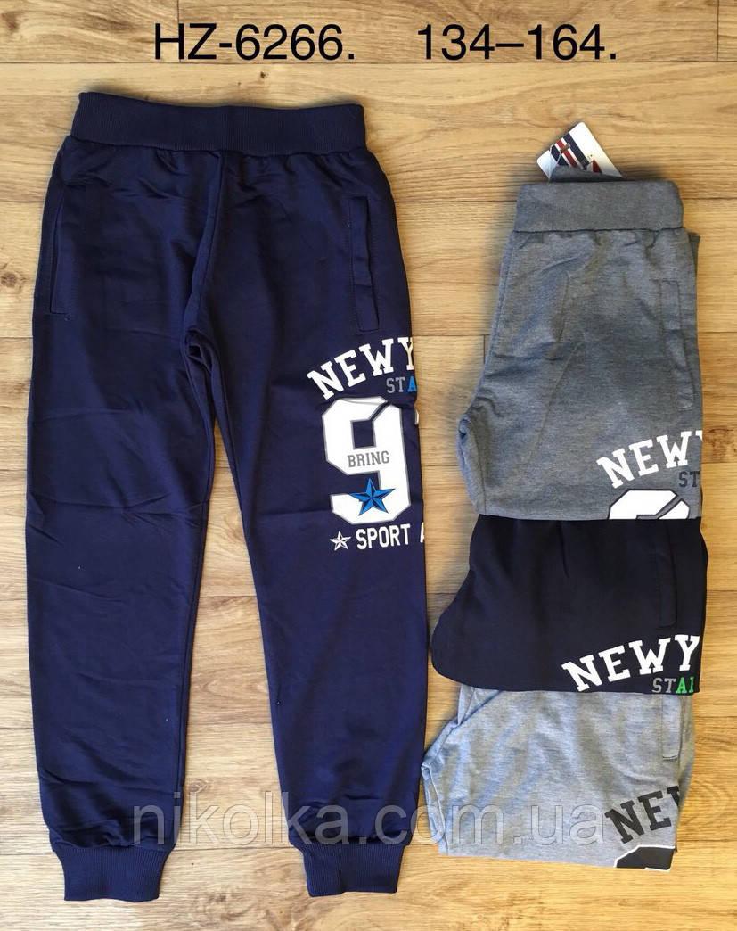 Спортивные брюки для мальчиков оптом, Active Sport, 134-164 рр., арт. HZ-6266