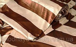 Портьерная ткань blackout широкая полоса (словочно-шоколадный)