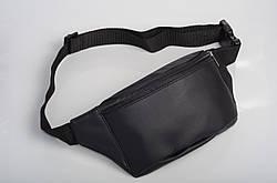 Чорна сумочка на пояс скидка
