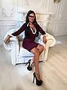 Офисное платье с белыми вставками и вырезом 58py1830, фото 3