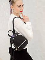 Городской мини-рюкзак черный для девушек скидка