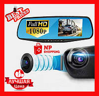 Автомобильный Видеорегистратор зеркало DVR A1 с 2 двумя камерами
