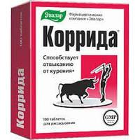"""Натуральные таблетки от курения """"Коррида""""- эффективно подавляет желание курить (таб.100, Россия)"""