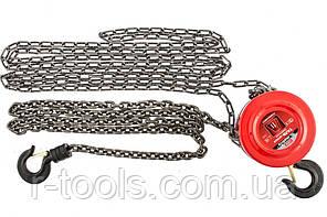 Таль цепная 1 т h подъема 2,5 м расстояние между крюками 300 мм MTX 5193359