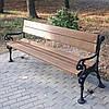 """Чугунная ножка для скамейки""""Европа"""" 1 шт (вес - 22 кг)"""