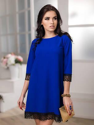 (XS, S, M, L) Жіноче вечірнє синє плаття Rido