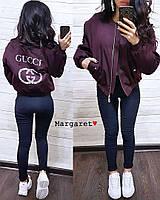 Женская короткая демисезонная куртка с надписью 901100, фото 1