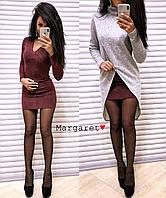 Короткое платье из ангоры с накидкой 9031840, фото 1